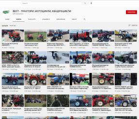 Наш YouTube